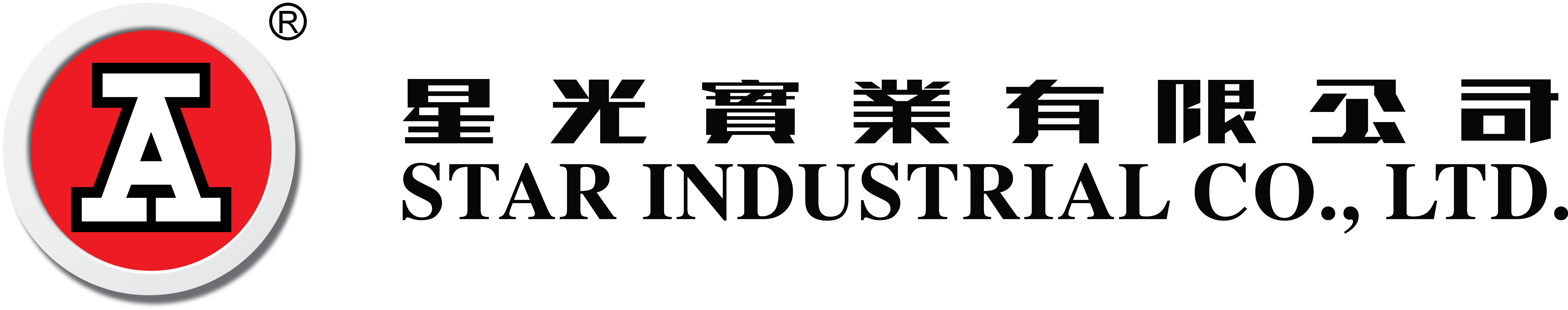 Star Industrial New Logo mtime20200310071557